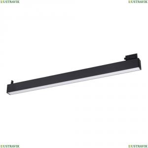 358050 Трековый светодиодный светильник Novotech (Новотех), Iter