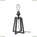 V4358-1/1L Настольная лампа Vitaluce (Виталюче), V4358