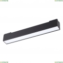 358070 Трековый светодиодный светильник Novotech (Новотех), Kit