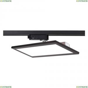 357989 Трековый светодиодный светильник Novotech (Новотех), Volo