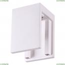 370500 Потолочный светильник Novotech (Новотех), Legio