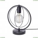 V4328-1/1L Настольный светильник Vitaluce (Виталюче), V4328