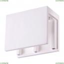 370506 Потолочный светильник Novotech (Новотех), Legio