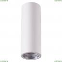370509 Потолочный светильник Novotech (Новотех), Legio