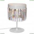 V5167-0/1L Настольная лампа Vitaluce (Виталюче), V5167