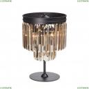 V5154-1/3L Настольная лампа Vitaluce (Виталюче), V5154