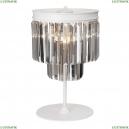 V5154-0/3L Настольная лампа Vitaluce (Виталюче), V5154