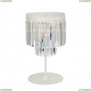 V5151-0/3L Настольная лампа Vitaluce (Виталюче), V5151