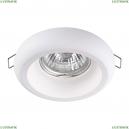 370494 Встраиваемый светильник Novotech (Новотех), Yeso