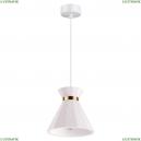 370515 Подвесной светильник Novotech (Новотех), Cail