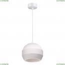 370516 Подвесной светильник Novotech (Новотех), Cail