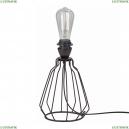 V4291-8/1L Настольная лампа Vitaluce (Виталюче), V4291