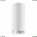 370465 Потолочный светильник Novotech (Новотех), Yeso