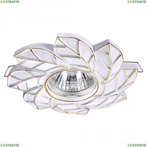 370487 Встраиваемый светильник Novotech (Новотех), Pattern