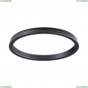 370541 Внешнее декоративное кольцо к артикулам 370529 - 370534 Novotech (Новотех), Unite