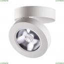 357984 Потолочный светильник Novotech (Новотех), Groda
