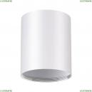 370529 Потолочный светильник Novotech (Новотех), Unite