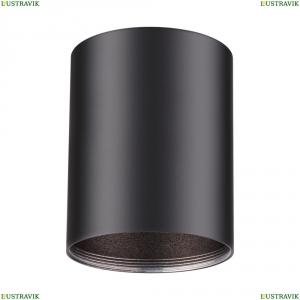 370530 Потолочный светильник Novotech (Новотех), Unite