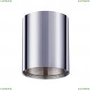 370531 Потолочный светильник Novotech (Новотех), Unite