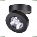 357985 Накладной светодиодный светильник Novotech (Новотех), Groda