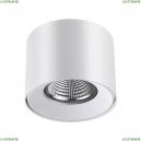 357956 Потолочный светодиодный светильник Novotech (Новотех), Recte