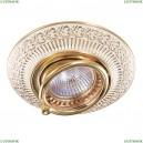 370016 Встраиваемый светильник Novotech (Новотех), Vintage