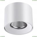 357958 Потолочный светодиодный светильник Novotech (Новотех), Recte