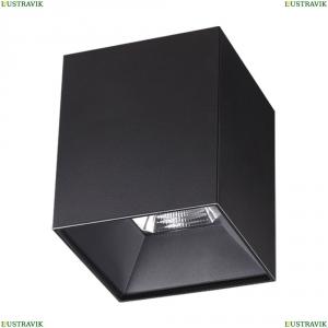 357961 Потолочный светодиодный светильник Novotech (Новотех), Recte