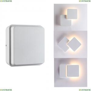 357827 Уличный настенный светодиодный светильник Novotech (Новотех), Kaimas
