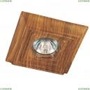 370090 Встраиваемый светильник Novotech (Новотех), Pattern
