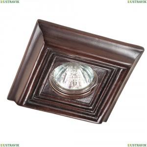 370091 Встраиваемый светильник Novotech (Новотех), Pattern 076
