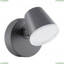357830 Уличный настенный светодиодный светильник Novotech (Новотех), Kaimas