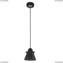 2844-1P Подвесной светильник F-Promo, Rigor