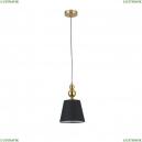 2781-1P Подвесной светильник F-Promo, Campana