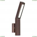 358056 Уличный светодиодный настенный светильник Novotech (Новотех), Cornu