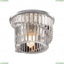 369900 Встраиваемый светильник Novotech (Новотех), Dew