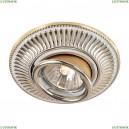 369859 Встраиваемый светильник Novotech (Новотех), Vintage