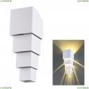 369941 Встраиваемый светильник Novotech (Новотех), VINTAGE