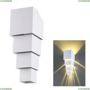 358005 Уличный настенный светодиодный светильник Novotech (Новотех), Kaimas