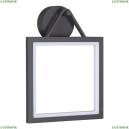 358060 Уличный настенный светодиодный светильник Novotech (Новотех), Roca