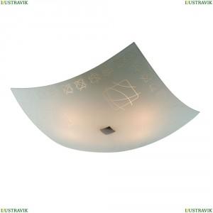 CL932005 Светильник настенно-потолочный CITILUX (Ситилюкс) 932 Дина