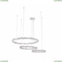 08246,01P Подвесная светодиодная люстра KINK Light, Лаура