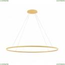 8218,33(3000K) Подвесной светодиодный светильник Тор KINK Light, Тор
