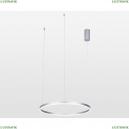 8213,16P(4000K) Подвесной светодиодный светильник Тор KINK Light, Тор