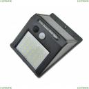 9193 Уличный светильник на солнечной батарее KINK Light, Митра