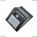 9192 Уличный светильник на солнечной батарее KINK Light, Митра