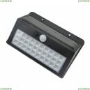 9130 Уличный светильник на солнечной батарее KINK Light, Митра