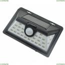 9128 Уличный светильник на солнечной батарее KINK Light, Митра