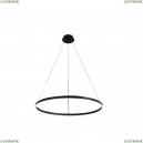 08213,19A (4000К) Подвесной светодиодный светильник KINK Light, Тор