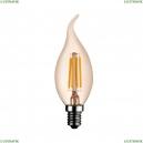 098356-2,33 Led Лампа золотая E14 6W (2700K) KINK Light, 98356